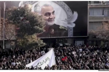I Faced Soleimani's Forces; Dems Are Mourning a War Criminal